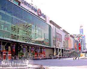 Thailand for YOU - Central World Plaza Mall and Entertainment