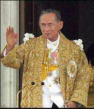 HM The King Bhumibol Adulyadej