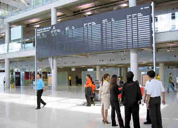 Arrivals Hall