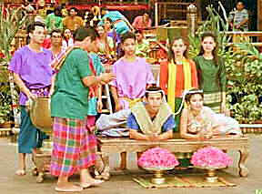 Thai traditional marriage ceremony